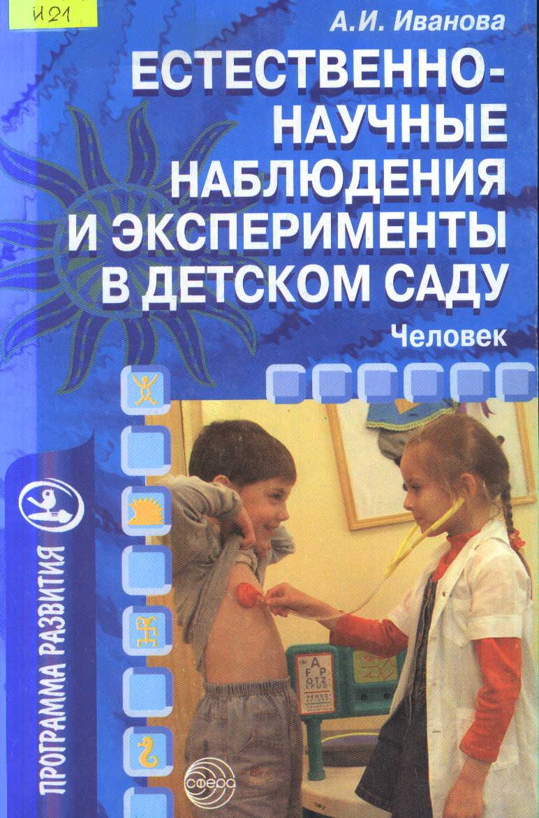 Книгу можно найти в библиотеке
