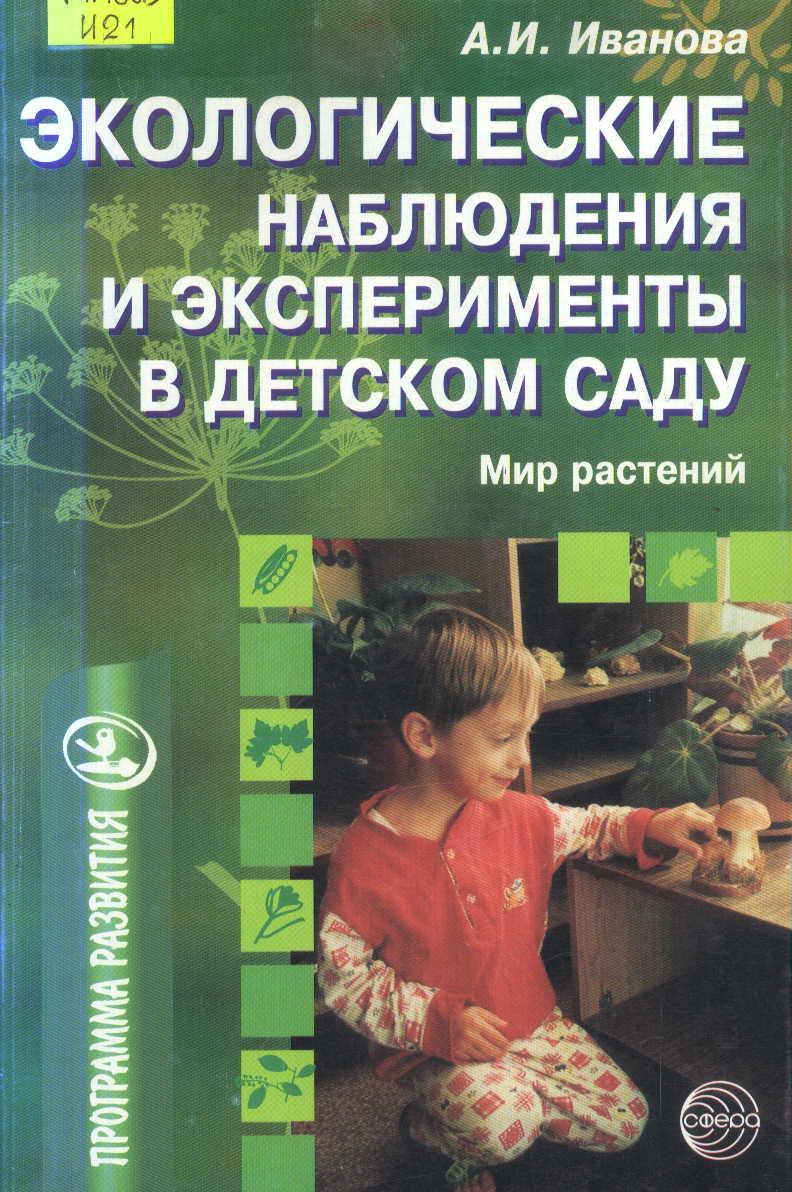 администрация томской области