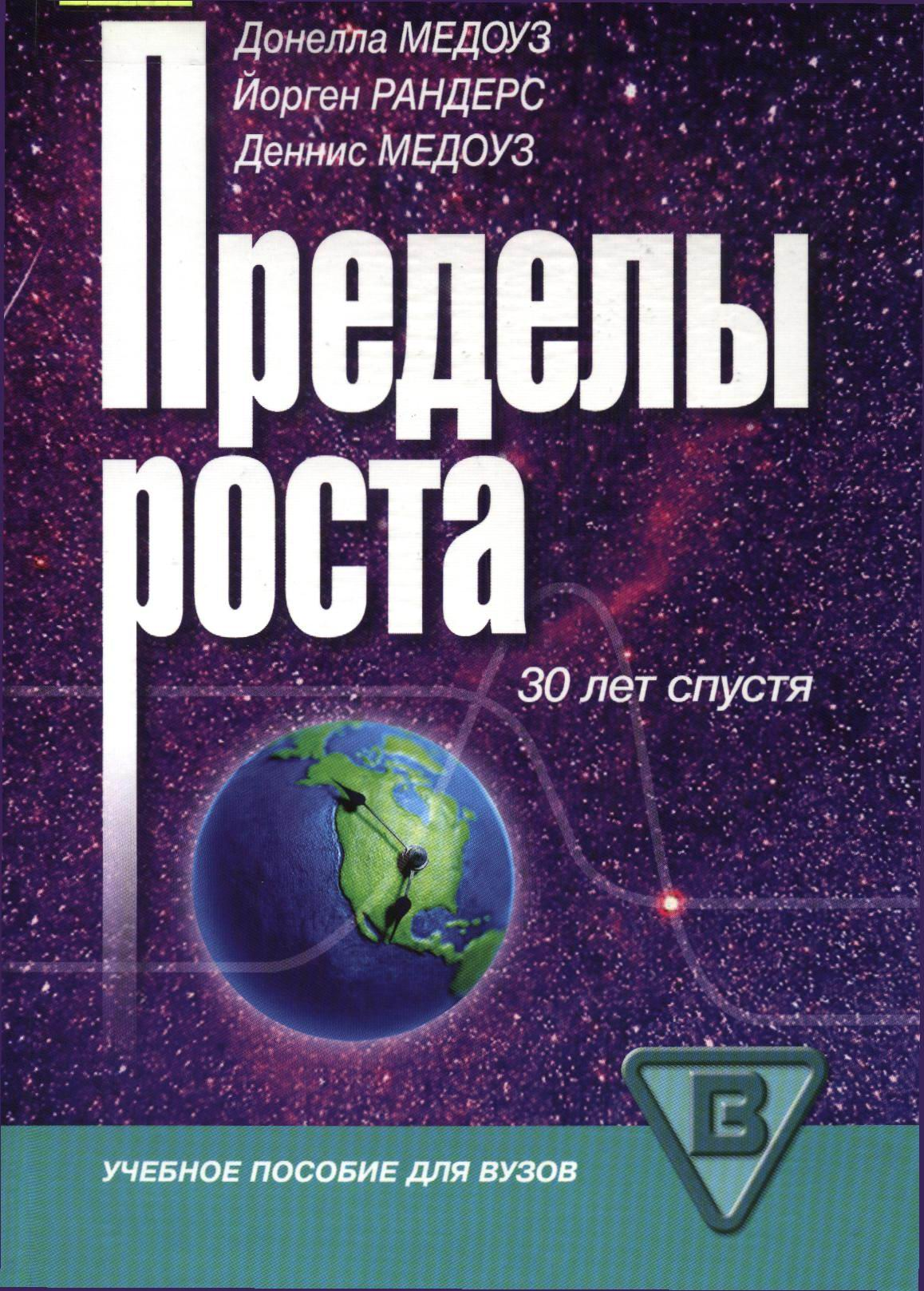 Экологическая ситуация в Томске
